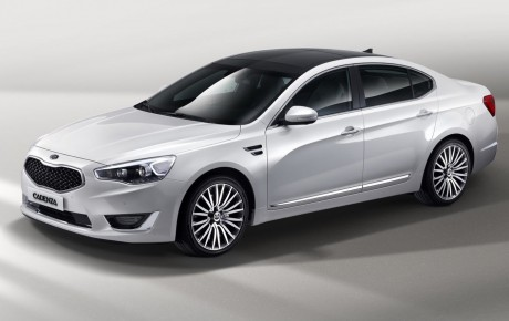 Kia Cadenza Looks Sharper, Elegant Ahead of 2017