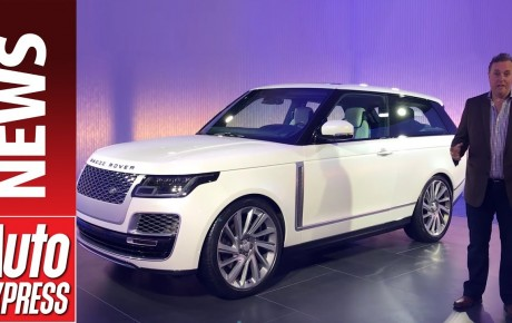 New 2018 Range Rover SV Coupe supercharged V8